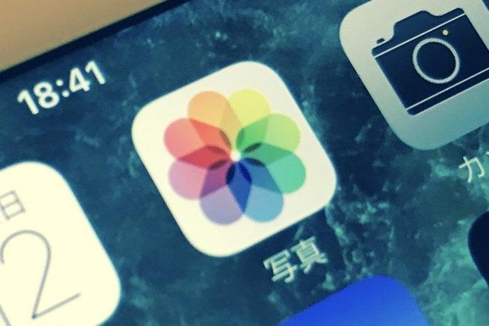 iPhoneの写真アプリで「アルバム」を利用する基本テク──作成・写真管理・編集(名称変更/並べ替え/削除)の方法を解説