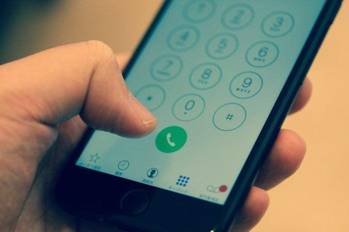 【iPhone】同じ電話番号に連続でリダイヤルする方法