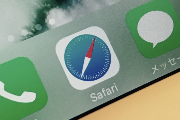 【iPhone】Safariの「よく閲覧するサイト」を消す2つの方法(個別削除/設定で非表示)
