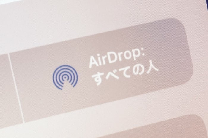 AirDrop(エアドロップ)の使い方──写真・動画などを送受信する方法【iPhone/Mac】