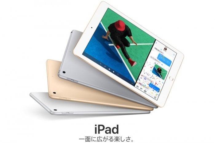 アップル、新型「iPad」を3月25日に発売 価格は3万7800円から