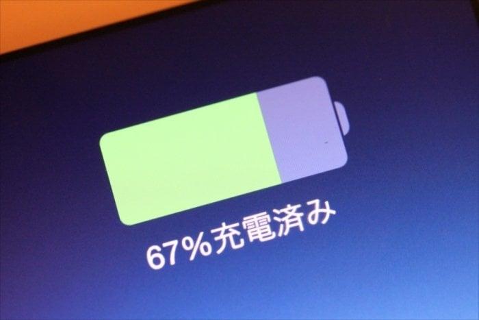 iPhoneのバッテリー表示がおかしい? 確認しておきたい設定と対処法