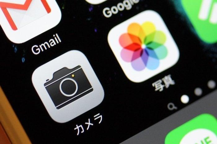 iPhoneの効率テク、カメラ・写真アプリのさり気ない便利機能 5選