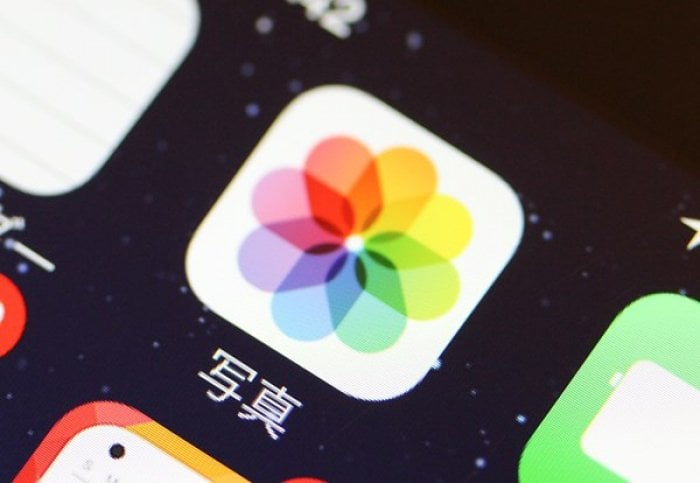 iPhoneで写真を一括削除(全削除)する方法