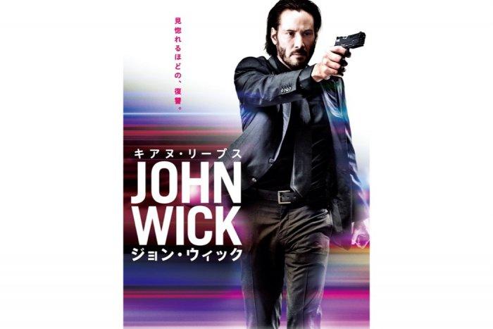 アクション映画の新たなジャンル「ガンフー」とは? キアヌ・リーブス主演『ジョン・ウィック』のクールすぎるその魅力