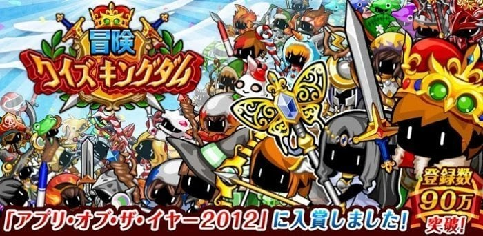 Androidゲームアプリ ランキング 2013.5.11