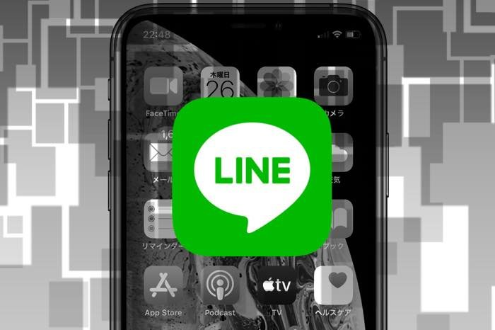 【LINE】アプリが突然消えた? その原因と対処法