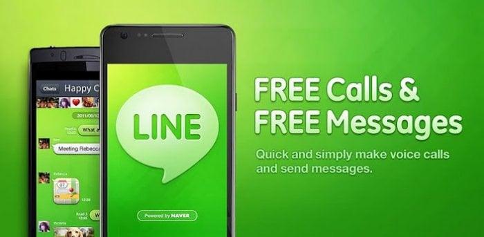 LINEアプリの使い方