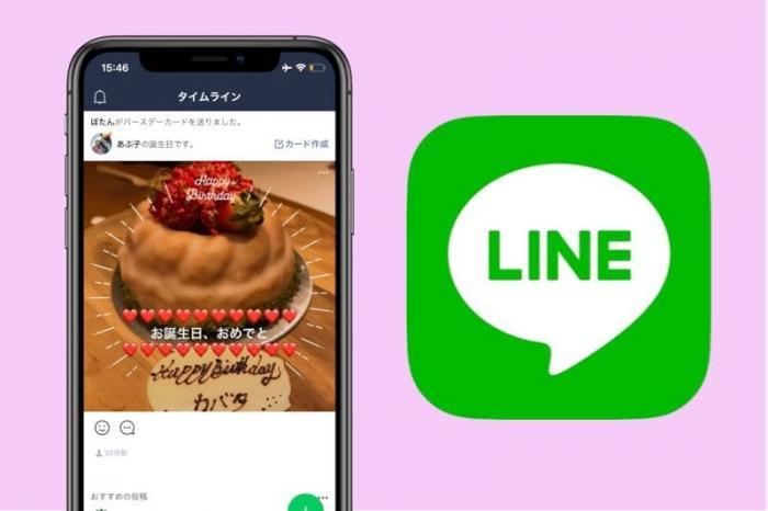 LINEのタイムラインで誕生日を知らせてバースデーカードを贈れる/もらえる機能、カードの送り方と誕生日の知らせ方とは