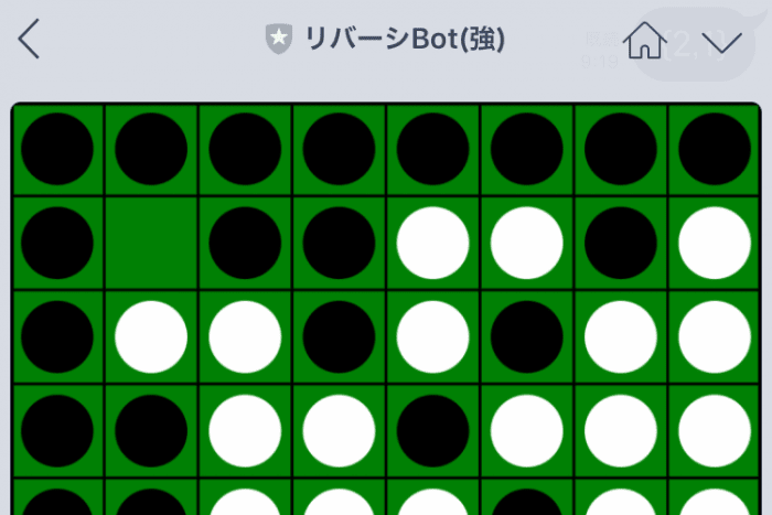 LINE :リバーシBot(強)