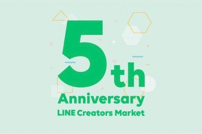 LINE Creators Market、5周年を迎え登録クリエーター数は約210万人を突破。新たに育成プログラムも開設