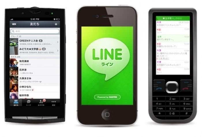 LINEが5周年、スタンプ41種類が半額・LINE Outの通話無料など1日限定キャンペーン