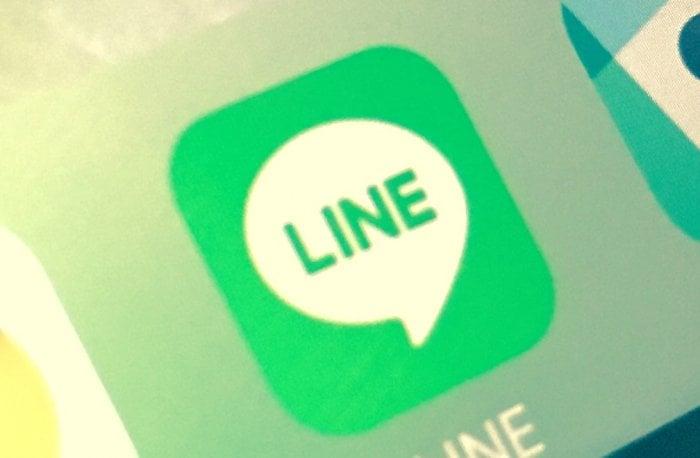 LINEに足跡機能は存在する?「足跡が残るかもしれない」と不安になる理由とは