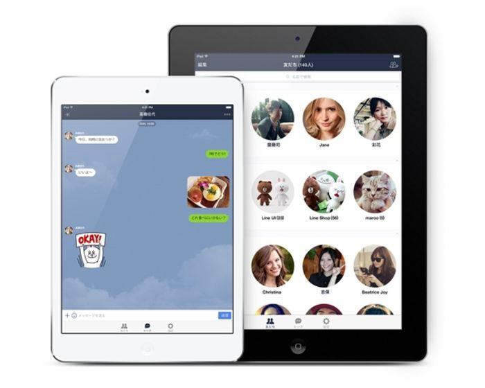 LINEをiPadやAndroidタブレットで新規登録/ログインして使う方法、通話やアルバムなどの活用も
