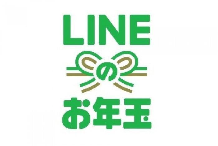 """LINEが「お年玉つき年賀スタンプ」を発売、最大100万円が当たる""""お年玉袋""""を贈れる"""