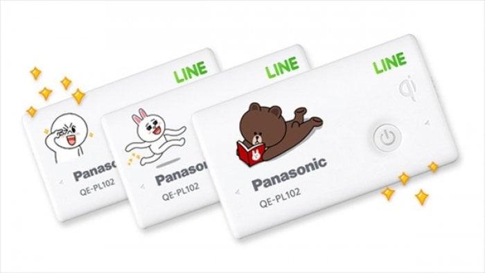 LINE限定 CLUB Panasonicにおねだりキャンペーン