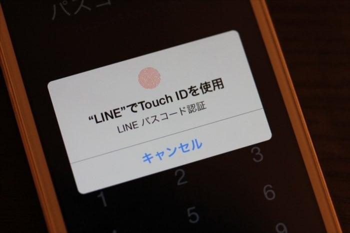iPhone版LINEで指紋認証(Touch ID)による起動時のロック解除を設定する方法