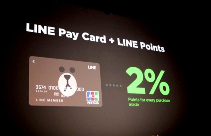 「LINE Payカード」の使い方──申込からチャージ・決済の方法、LINEポイントの貯め方まで