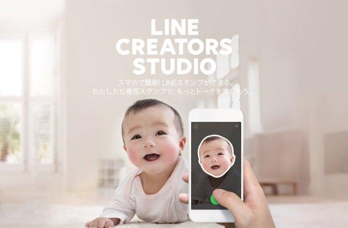 LINE自作スタンプ、ストアに出ない非公開スタンプも可能に LINE Creators Studioのプライベート設定で