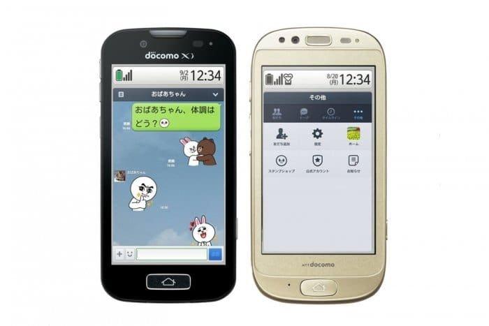 ドコモの一部古い機種でLINEがサービス終了 らくらくスマートフォンなど