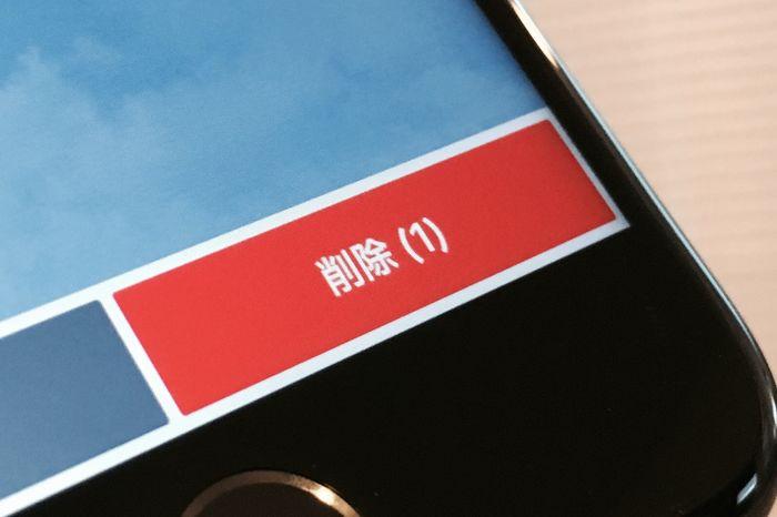 【LINE】既読・未読とトークルーム/メッセージの削除との関係を徹底検証