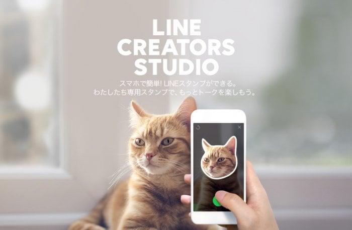 LINEスタンプを簡単に作成する方法、自作アプリ「LINE Creators Studio」の使い方