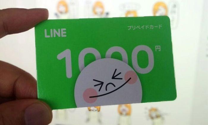 LINEプリペイドカードを使ってスタンプを買う方法