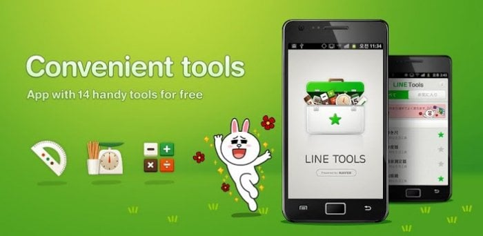 「LINE Tool」がアップデート、QRコードリーダー、単位変換、サイズ換算の新機能を追加