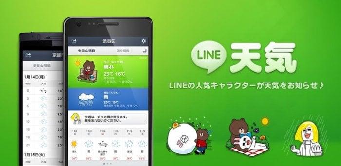 「LINE 天気」がアップデート、ウィジェット対応やオリジナル通知音の追加など