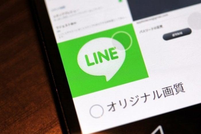 LINEでオリジナル画質の画像を送受信する機能が追加