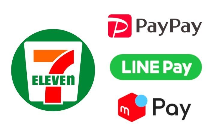 LINE Pay・PayPay・メルペイ、セブンイレブンで最大20%還元キャンペーン実施 史上初の3社合同企画