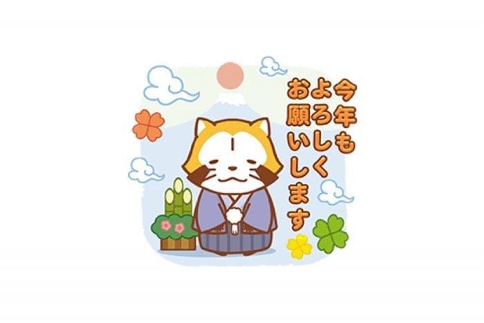 【LINE無料スタンプ】『POPショコラ x あらいぐまラスカル』が登場、配布期間は1月18日まで