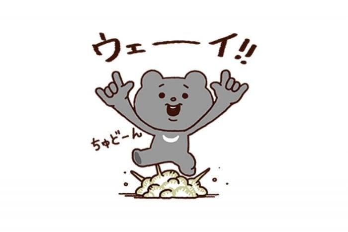 【LINE無料スタンプ】『あるある☆ベタックマ×キリン』が登場、配布期間は1月15日まで