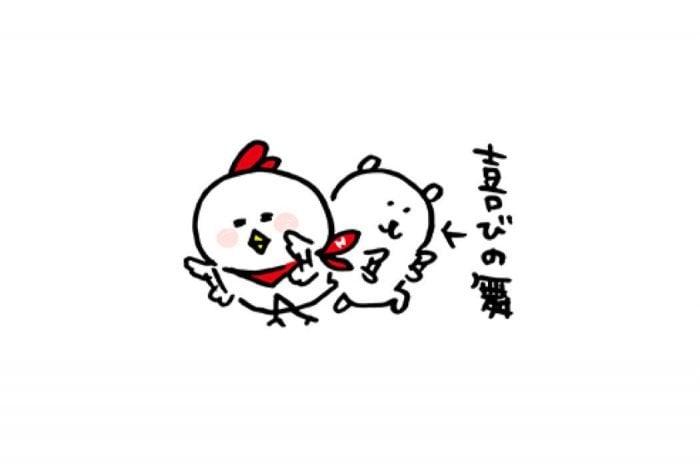 【LINE無料スタンプ】『自分ツッコミくま×ホンディー』が登場、配布期間は1月22日まで