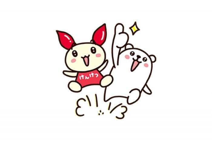 【LINE無料スタンプ】『ぷるくまさん×けんけつちゃん』が登場、配布期間は1月29日まで