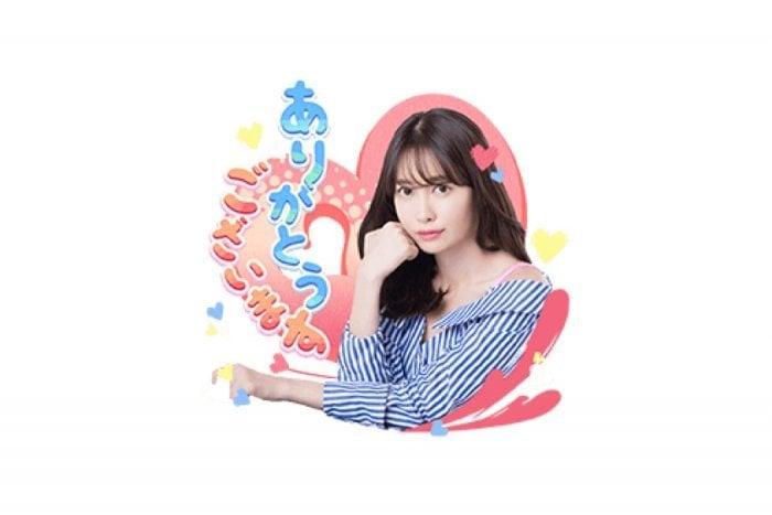 【LINE無料スタンプ】『POPシリーズ×小嶋陽菜』が登場、配布期間は2月27日まで