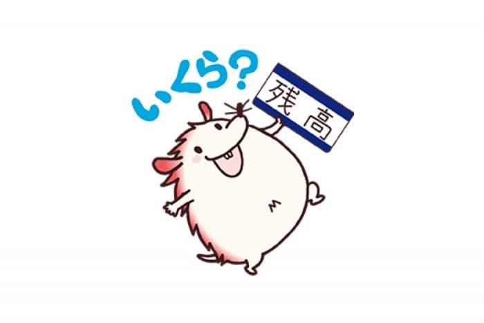 【LINE無料スタンプ】『みずっちの教えて!スタンプセット11』が登場、配布期間は3月20日まで