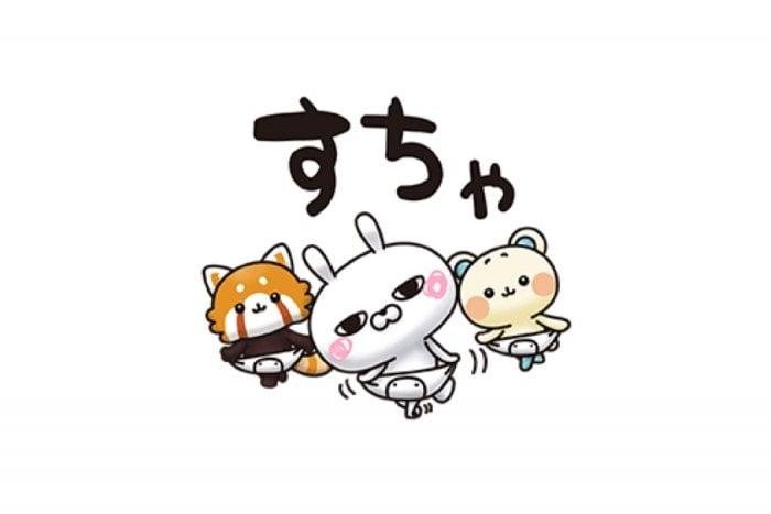 【LINE無料スタンプ】『ひとえうさぎ × しろたさんとれさ丸』が登場、配布期間は2月26日まで
