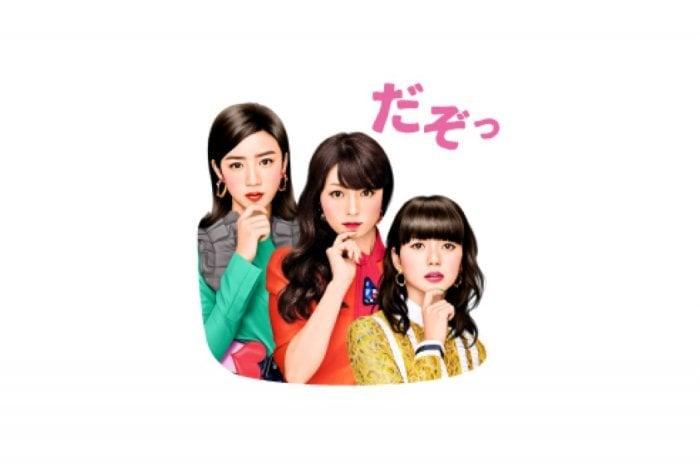 【LINE無料スタンプ】『UQ三姉妹スタンプ、だぞっ。』が登場、配布期間は5月31日まで