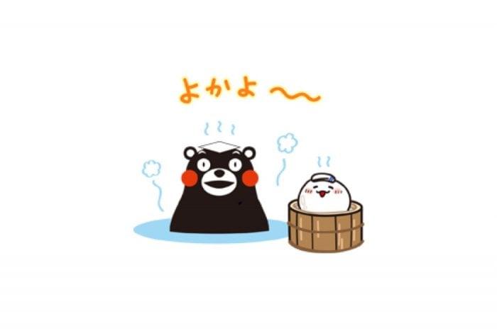 【LINE無料スタンプ】『おもちちゃん ~くまモンver.~』が登場、配布期間は3月5日まで