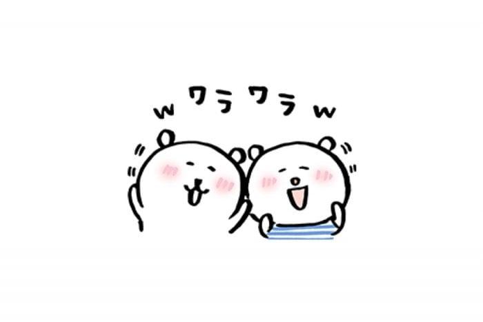 【LINE無料スタンプ】『自分ツッコミくま × ニトリのシロクマ』が登場、配布期間は2月19日まで