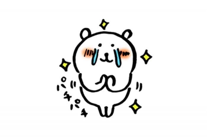 【LINE無料スタンプ】『自分ツッコミくま×ライザップ』が登場、配布期間は3月5日まで
