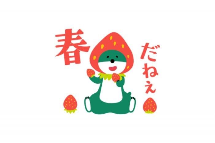 【LINE無料スタンプ】『三井住友銀行 ミドすけ』が登場、配布期間は4月30日まで