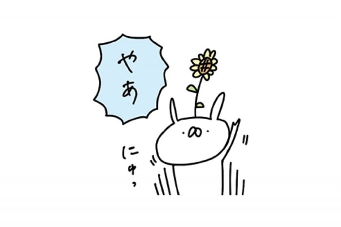 【LINE無料スタンプ】『うさぎ帝国 × SMART PARTY』が登場、配布期間は3月14日まで