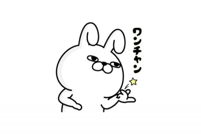 【LINE無料スタンプ】『うさぎ100%×スタディサプリ♪』が登場 ...
