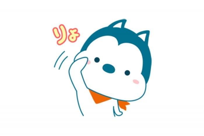 【LINE無料スタンプ】『バスキー ゆるぷにver.2』が登場、配布期間は3月19日まで
