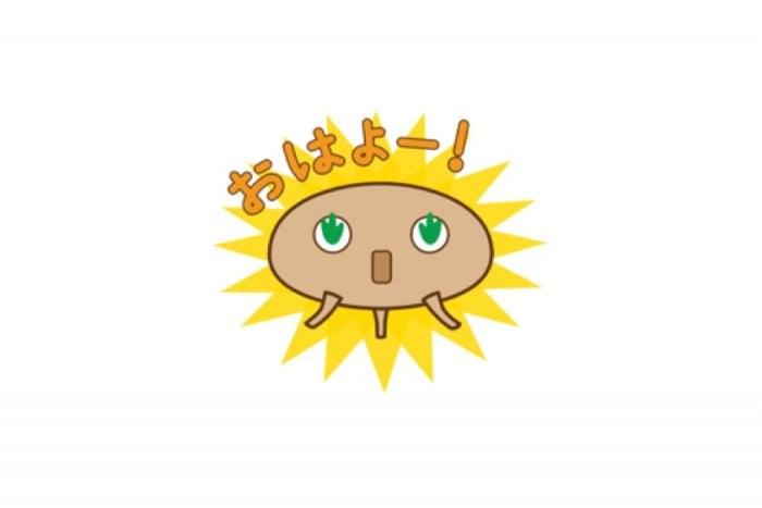 【LINE無料スタンプ】『使える!アニメがかわいい木の精きこりん』が登場、配布期間は3月26日まで