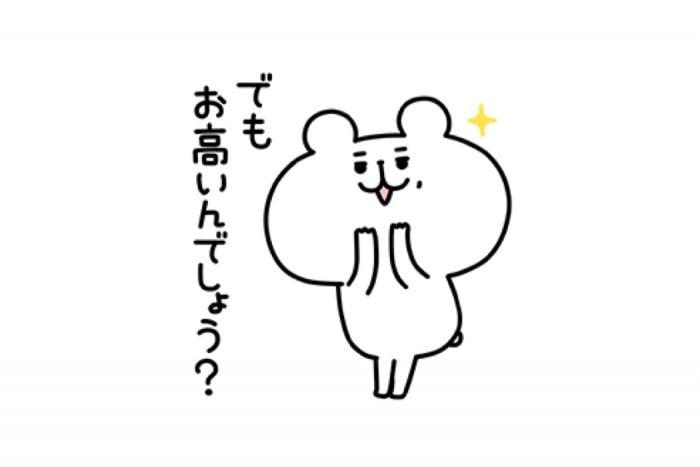 【LINE無料スタンプ】『ゆるくま×LINEショッピング』が登場、配布期間は3月28日まで
