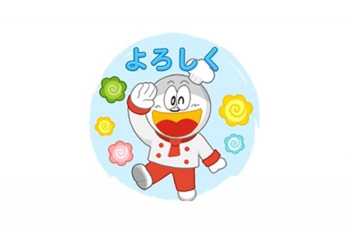 【LINE無料スタンプ】『POPショコラ×うまい棒』が登場、配布期間は3月27日まで