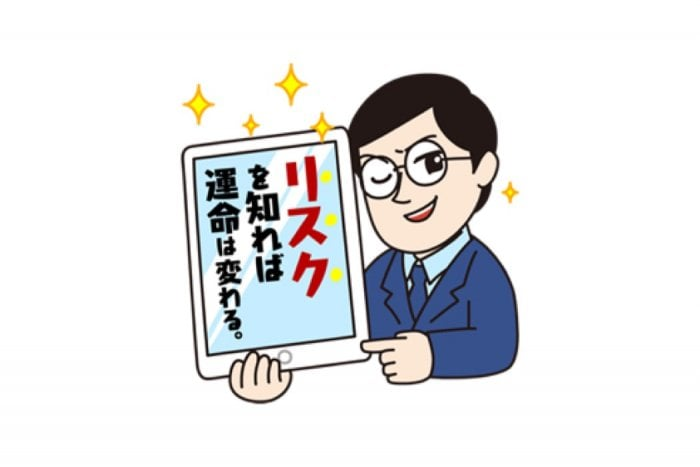 【LINE無料スタンプ】『アクティブケアスタンプ』が登場、配布期間は5月22日まで